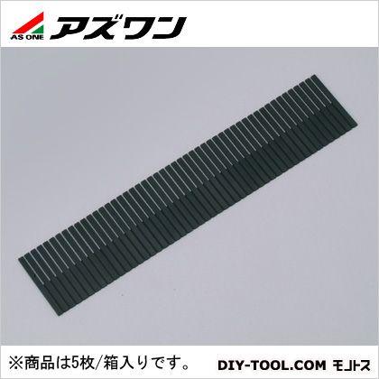 導電自在仕切板 495×100×2tmm (1-6588-02) 5枚/箱