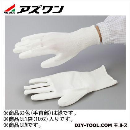 APPUクール手袋オーバーロック M (2-2131-03) 1袋(10双入)