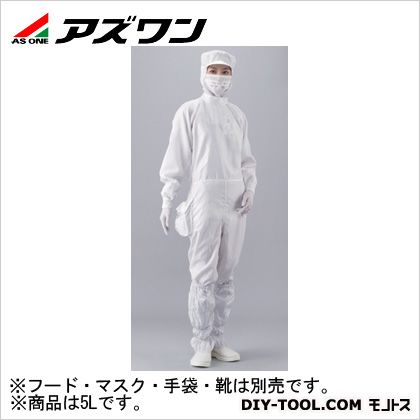 APクリーンスーツ 白 5L 1-2311-07