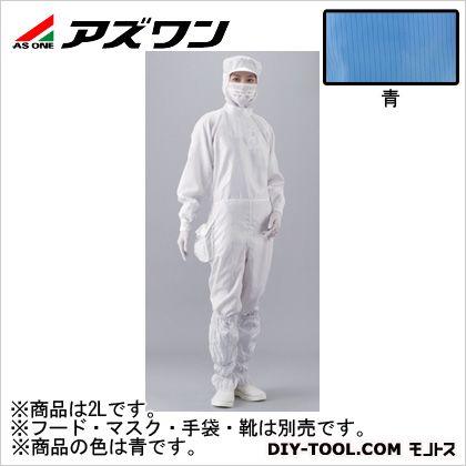 APクリーンスーツ 青 2L 1-2314-04