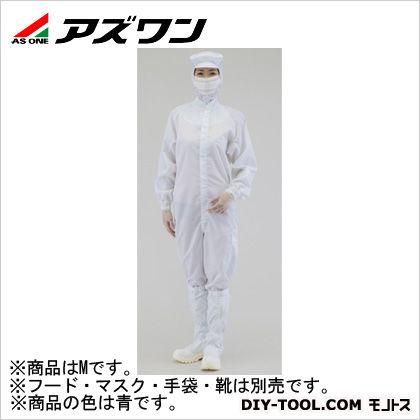 APクリーンスーツ 青 M 2-5186-02