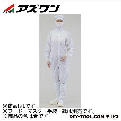 APクリーンスーツ 青 L 2-5186-03