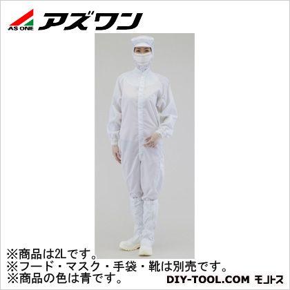 APクリーンスーツ 青 2L 2-5186-04