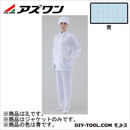 アズピュアCRジャケット 青 3L 1-2283-04