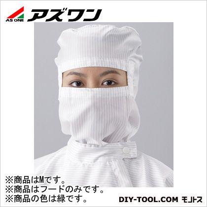 APクリーンスーツ用フード 緑 M 1-2317-02