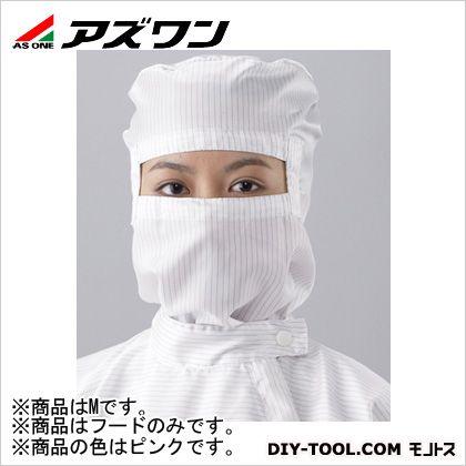 APクリーンスーツ用フード ピンク M (1-2316-02)