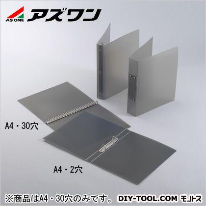 アズワン AP導電パイプファイル  A4・30穴 1-4813-18 1 冊