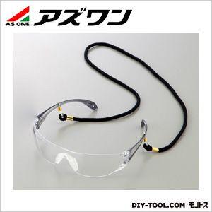 保護メガネ ストラップ付き クリア×スモーク  1-8631-12