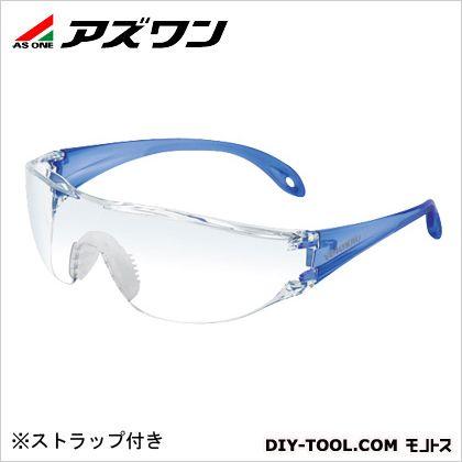 保護メガネ ストラップ付き クリア×ブルー  1-8632-11