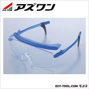 保護メガネ ブルー  0-5112-11