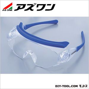 保護メガネ ブルー  1-1946-01