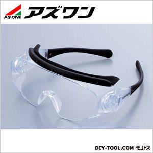 保護メガネ ブラック  1-1946-02