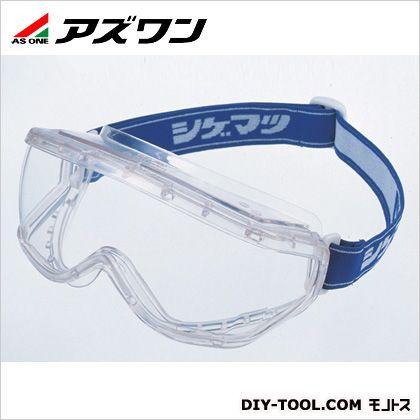 保護メガネ EE-70F (8-5021-02) 1個