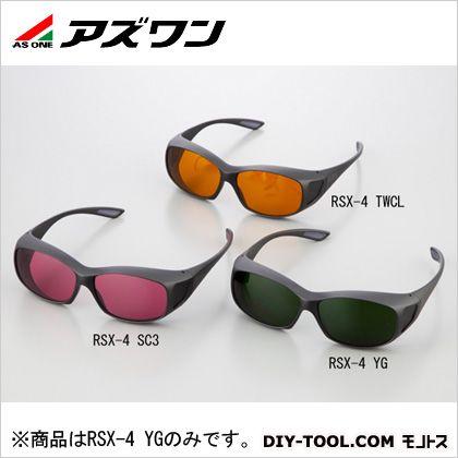 レーザー保護めがね (1-3804-07)