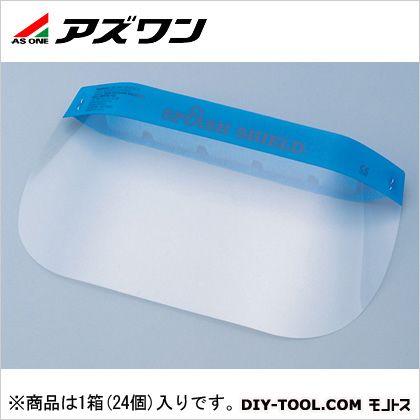 ディスポフェイスシールド   8-1036-01 1箱(24個入)