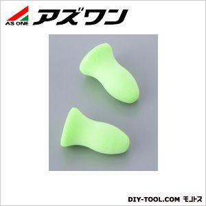 アズワン 耳栓   1-2166-01