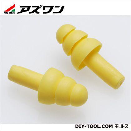 アズワン 耳栓   1-2742-01 1組(2個入)