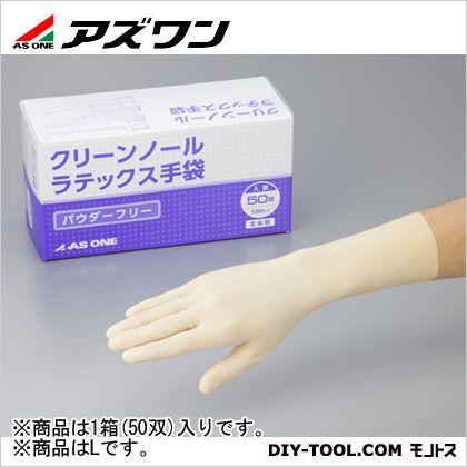クリーンノール手袋 DXパウダーフリー L (6-906-21) 1箱(50双入)
