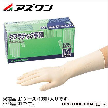 クアラテックDXパウダー無  L 8-4053-11 1ケース(10箱入)