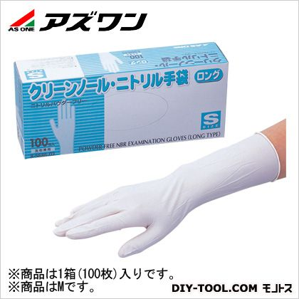 クリーンノールニトリルパウダーフリー ホワイト M 8-5686-02 1箱(100枚入)