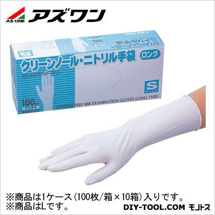 クリーンノール ロング ホワイト L (8-5686-51) 1ケース(100枚/箱×10箱入)