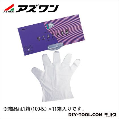 ラボランサニメント手袋スタンダー M (9-888-02) 1箱(100枚入)×11箱入