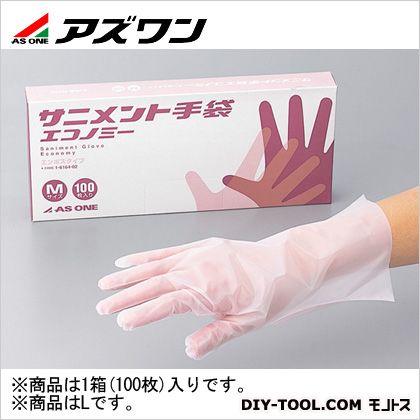 サニメント手袋(エコノミー)エンボス  L 1-6164-03 1箱(100枚入)