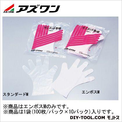サニメント手袋(ポリパック)エンボス   7-419-02 1袋(100枚/パック×10パック入)