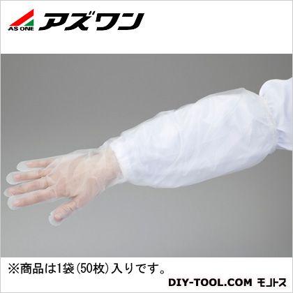 ポリエチロング手袋  650mm 2-8574-01 1袋(50枚入)
