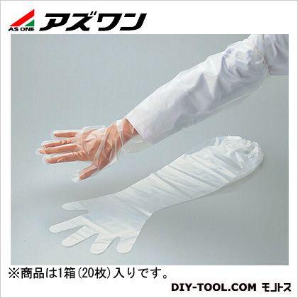 アズワン ウレタネックスロング手袋  600mm 8-3042-01 1箱(20枚入)