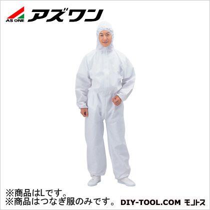 アズセーフSMSつなぎ服  L 1-9355-02 1 枚