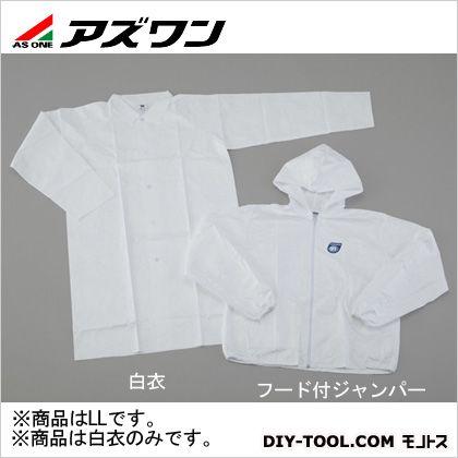 タイベックディスポウェアー白衣  LL 6-968-03 1 個