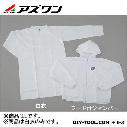 タイベックディスポウェアー白衣  L 6-968-01 1 枚