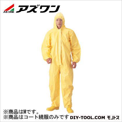 アズワン タイベックPEコート続服  M 8-5377-01 1 枚