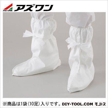 アズワン 全身化学防護服 シューズカバー   1-8245-20 1袋(10足入)