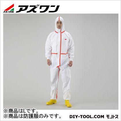 化学防護服 L (1-4971-02)