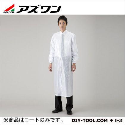 アズワン クリーンコート ホワイト  1-7480-01