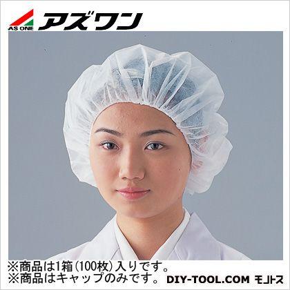 ホワイトキャップ ナースキャップ21W   6-8648-01 1箱(100枚入)