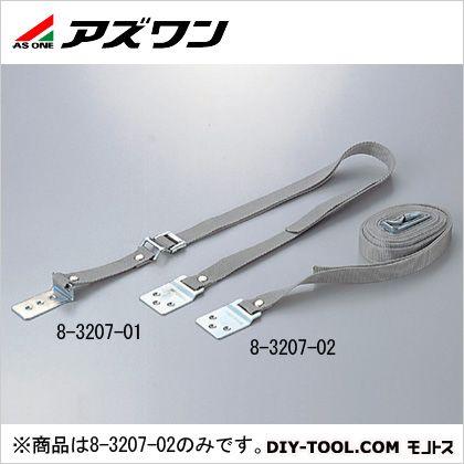 ベルト式固定金具  2m 8-3207-02 1 個