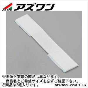 粘着式耐震ベルト連結ベルト 白 25×130mm (1-2796-03) 2組