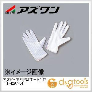 アズピュアPUラミネート手袋 青(手首部) XL (1-4297-04) 10双