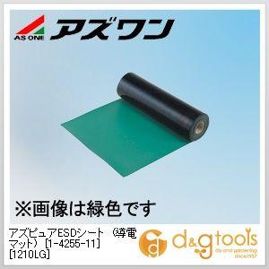 アズピュアESDシート(導電マット) [1210LG] 静電対策用品 ライトグリーン 1000mm×10m×2mm 1-4255-11 1 ロール