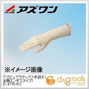 アズピュアラテックス手袋II(全面エンボスタイプ) クリーンルーム用手袋 L (1-4775-51) 1箱(100枚/袋×10袋)