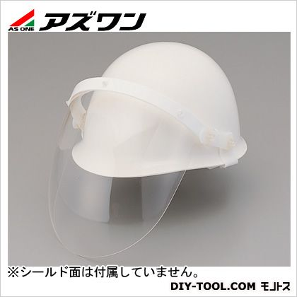 アズワン CRヘルメット   1-8499-01
