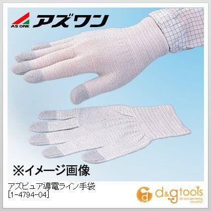 アズピュア導電ライン手袋 静電対策手袋 白(手首部) S 1-4794-04 10 双