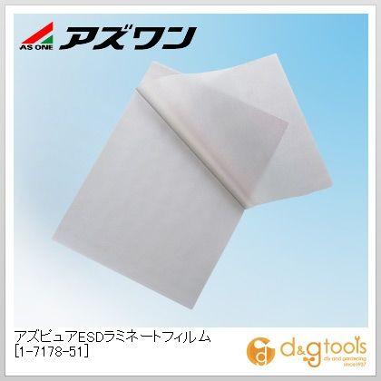 アズピュアESDラミネートフィルム  A4 1-7178-51 1袋(100枚)