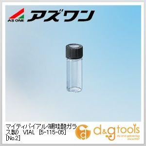 マイティバイアル(硼珪酸ガラス製) VIAL [No.2] ガラス容器 6ml (5-115-05) 1箱(100本)