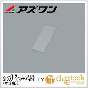 スライドグラス SLIDE GLASS [1102(水縁磨)]   1-6723-02 1箱(100枚)