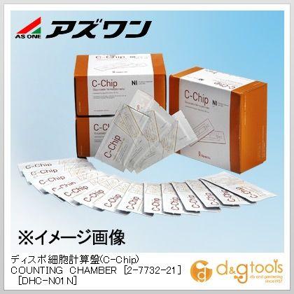 ディスポ細胞計算盤(C-Chip) COUNTING CHAMBER [DHC-N01N] 改良ノイバウエル型   2-7732-21 1箱(50枚)