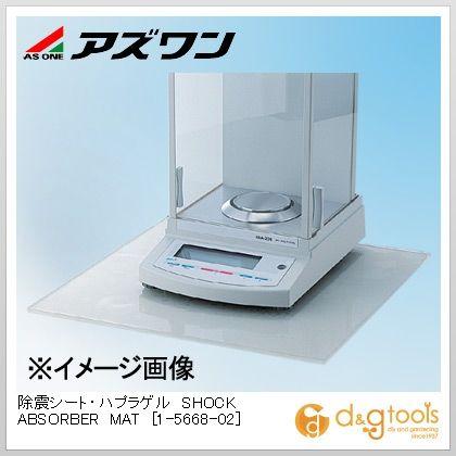 除震シート・ハプラゲル SHOCK ABSORBER MAT 丸細  400×400×5mm 1-5668-02